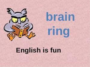 Брейн -ринг по русскому языку